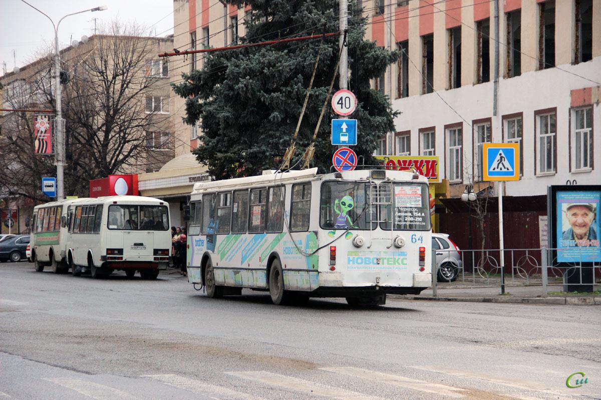 Черкесск. ЗиУ-682Г-016.05 (ЗиУ-682Г0М) №64