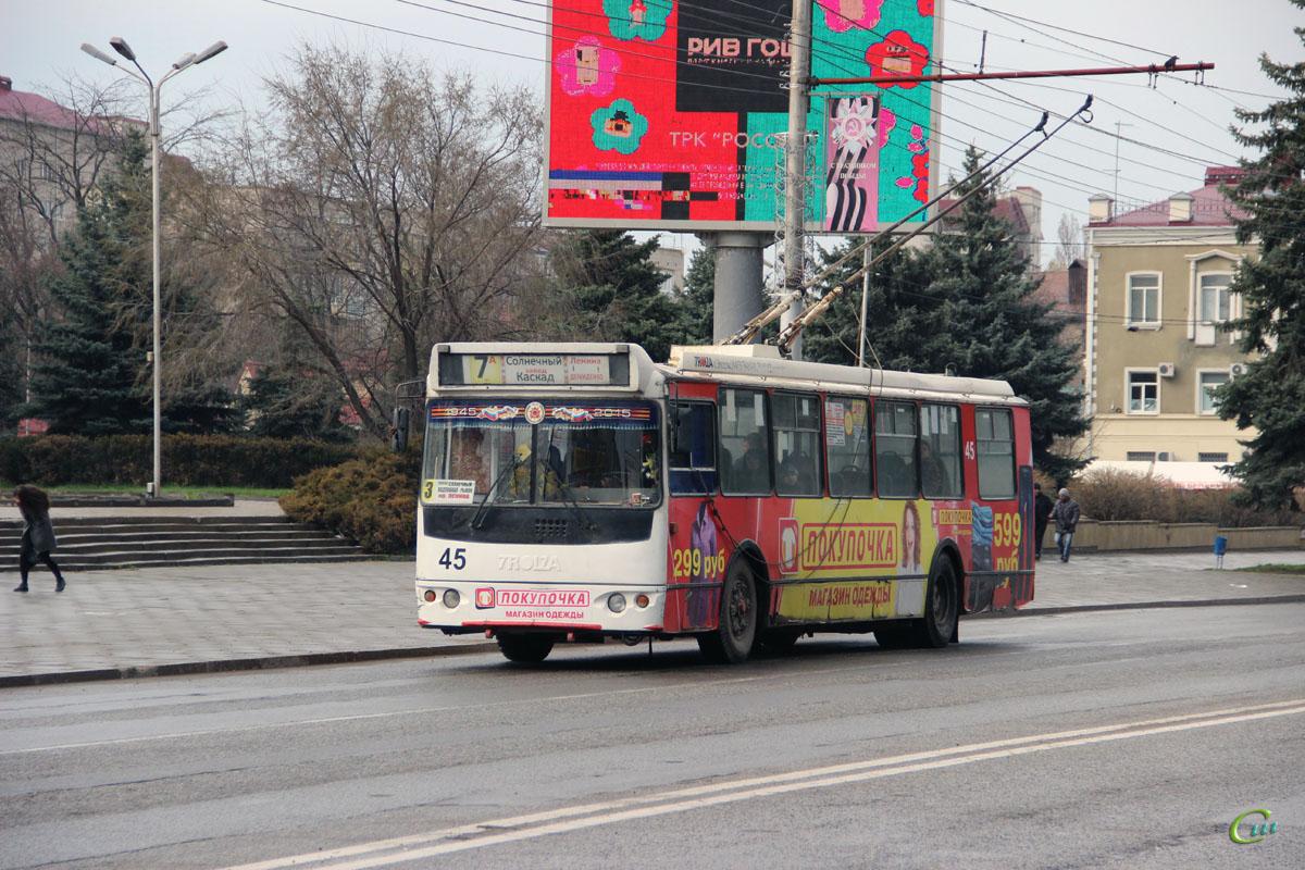 Черкесск. ЗиУ-682Г-016.05 (ЗиУ-682Г0М) №45