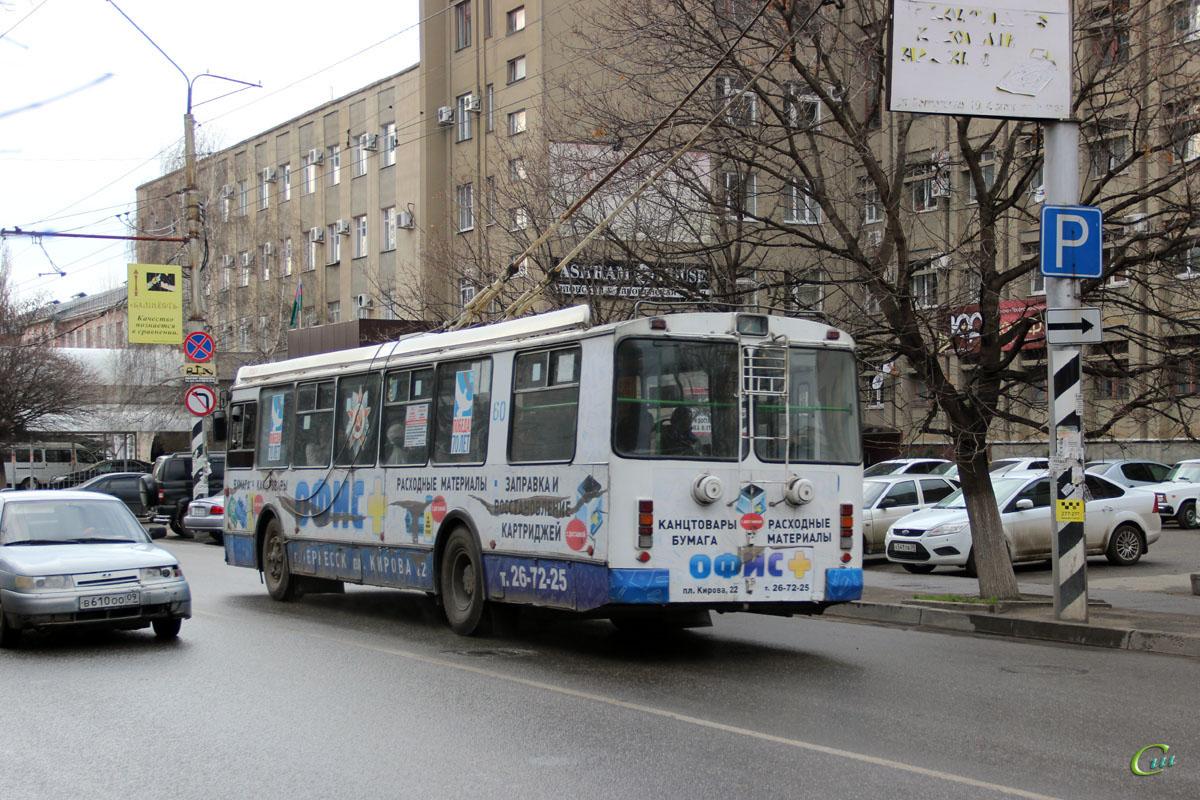 Черкесск. ЗиУ-682Г-016.05 (ЗиУ-682Г0М) №60