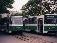 Ташкент. Tatra T6B5 (Tatra T3M) №1003, Tatra T6B5 (Tatra T3M) №3004