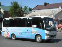 Анапа. Yutong ZK6737D с109кк
