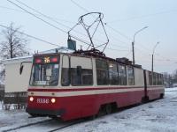 Санкт-Петербург. ЛВС-86К №8186