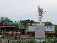 Улан-Удэ. Л-2182