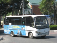 Анапа. Yutong ZK6737D с113кк