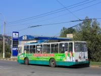Керчь. ЮМЗ-Т2.09 №001