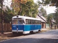 Даугавпилс. РВЗ-6М2 №065