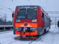 Московская область. РА1-0083