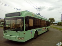 АКСМ-321 №2259