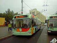 Минск. АКСМ-321 №2709
