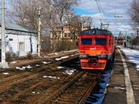 Санкт-Петербург. ЭТ2М-033