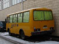 Слуцк. ПАЗ-3205 AB4606-5