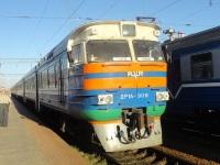 ДР1А-309