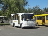 ПАЗ-320402-05 AO1863-5