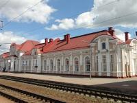 Молодечно. Здание железнодорожного вокзала станции Молодечно
