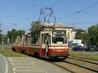 Санкт-Петербург. ЛВС-86К №8209
