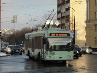 Минск. АКСМ-321 №5547