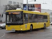 Минск. МАЗ-203.069 AC1790-7