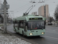 Минск. АКСМ-321 №3488