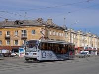 Нижний Тагил. 71-407 №313