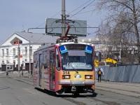Нижний Тагил. 71-407 №314