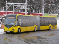 Минск. АКСМ-E433 AC1713-7