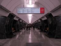 Москва. Станция Савёловская, Большая кольцевая линия