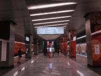 Москва. Станция Мичуринский проспект, Солнцевская линия
