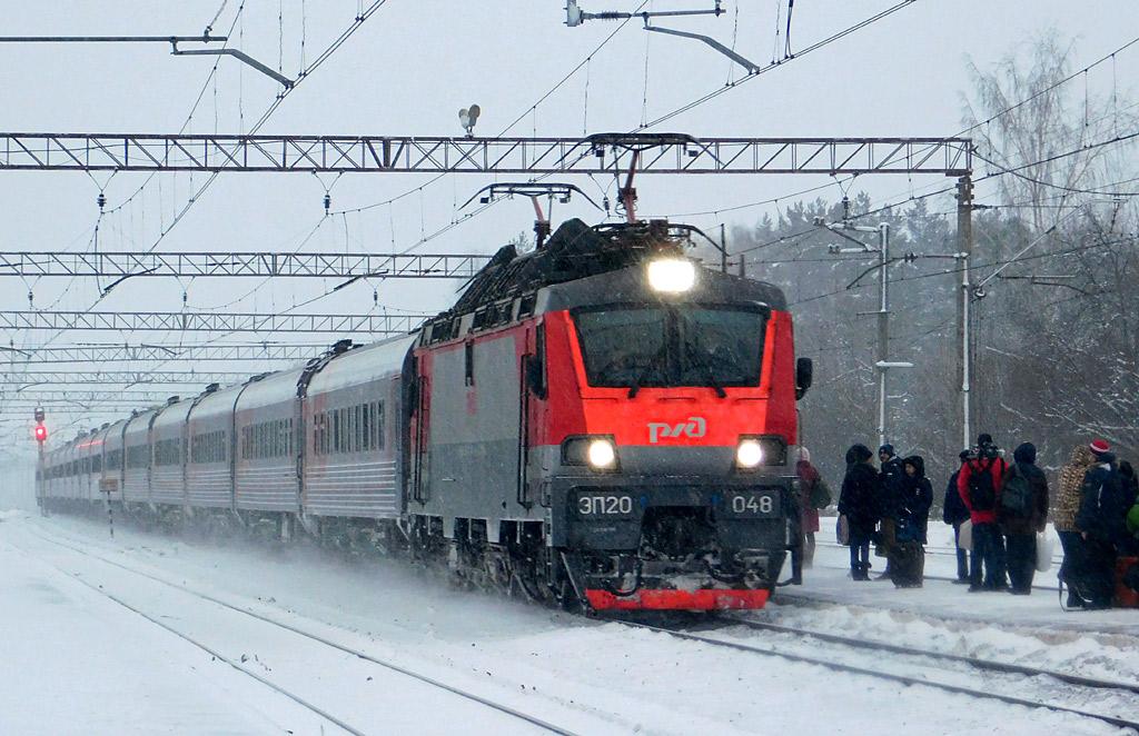 Калуга. ЭП20-048