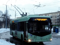 АКСМ-321 №137