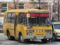 Курган. ПАЗ-32053-70 х309кр