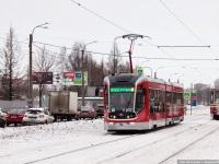 Санкт-Петербург. 71-931 №0107