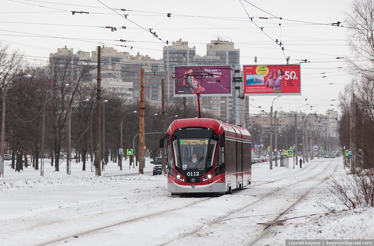Санкт-Петербург. 71-931М №0112