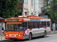 Краснодар. ТролЗа-5275.07 №259