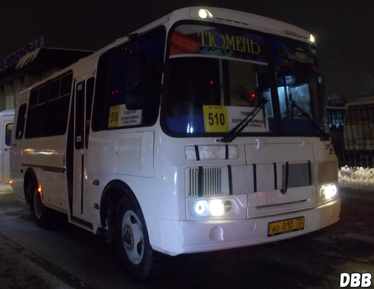 Тюмень. ПАЗ-32053 ао010