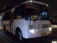 ПАЗ-32053 ао010
