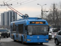 АКСМ-321 №3855