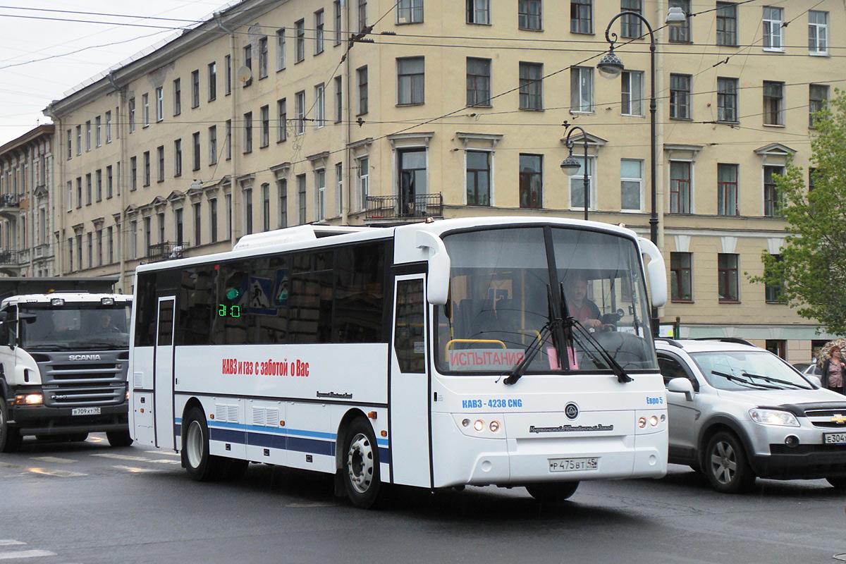 Санкт-Петербург. КАвЗ-4238-72 р475вт