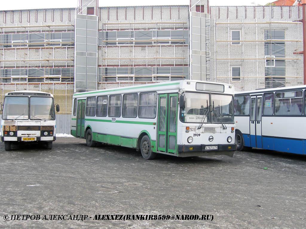 Курган. ЛиАЗ-5256.25-11 к167ок