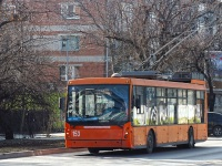 ТролЗа-5265.00 №153