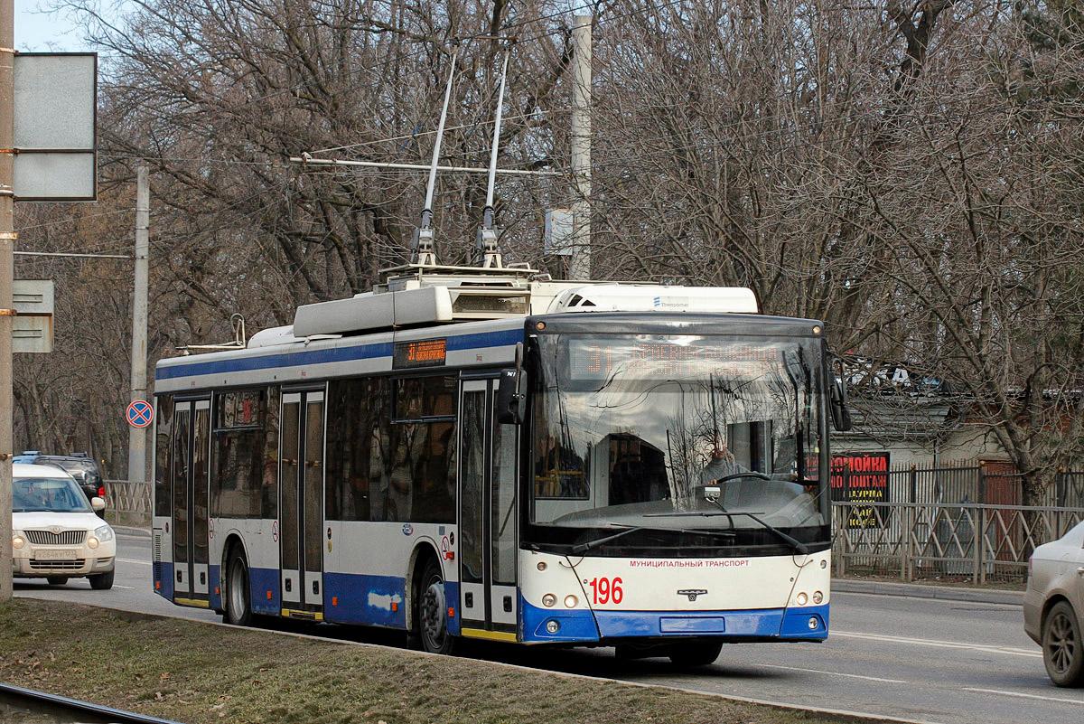 Краснодар. СВАРЗ-МАЗ-6275 №196