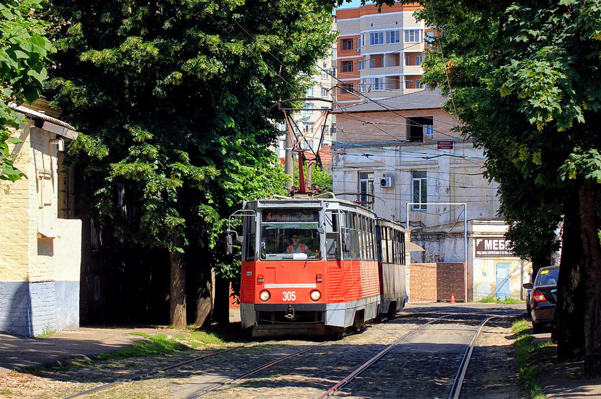 Краснодар. 71-605 (КТМ-5) №305