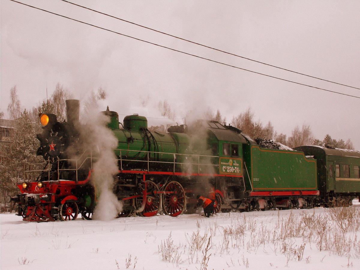 Осташков. Су-250-74