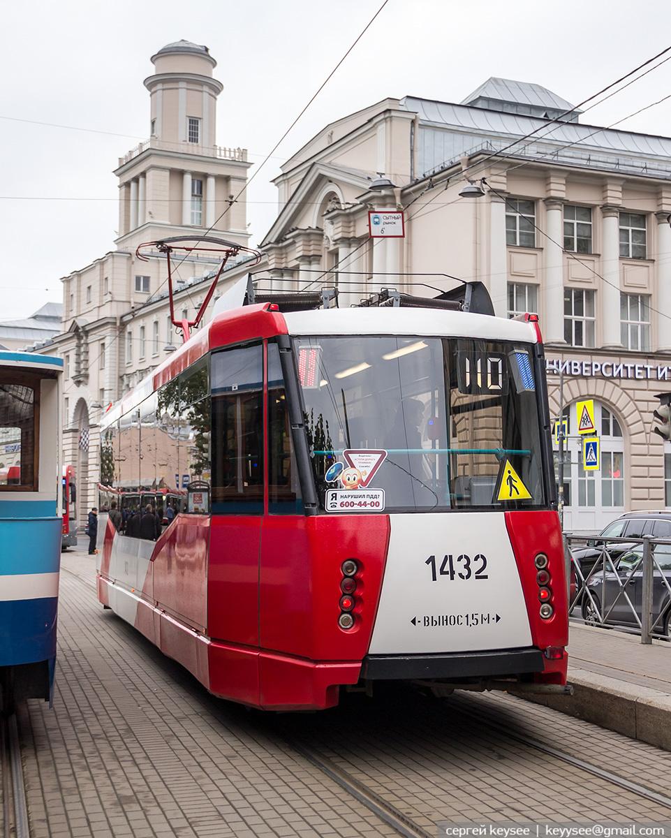 Санкт-Петербург. 71-153 (ЛМ-2008) №1432