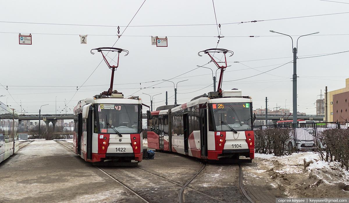 Санкт-Петербург. 71-152 (ЛВС-2005) №1104, 71-153 (ЛМ-2008) №1422
