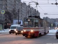 ЛВС-86К №7071