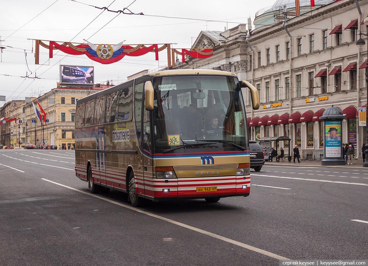 Санкт-Петербург. Setra S315HDH ан143