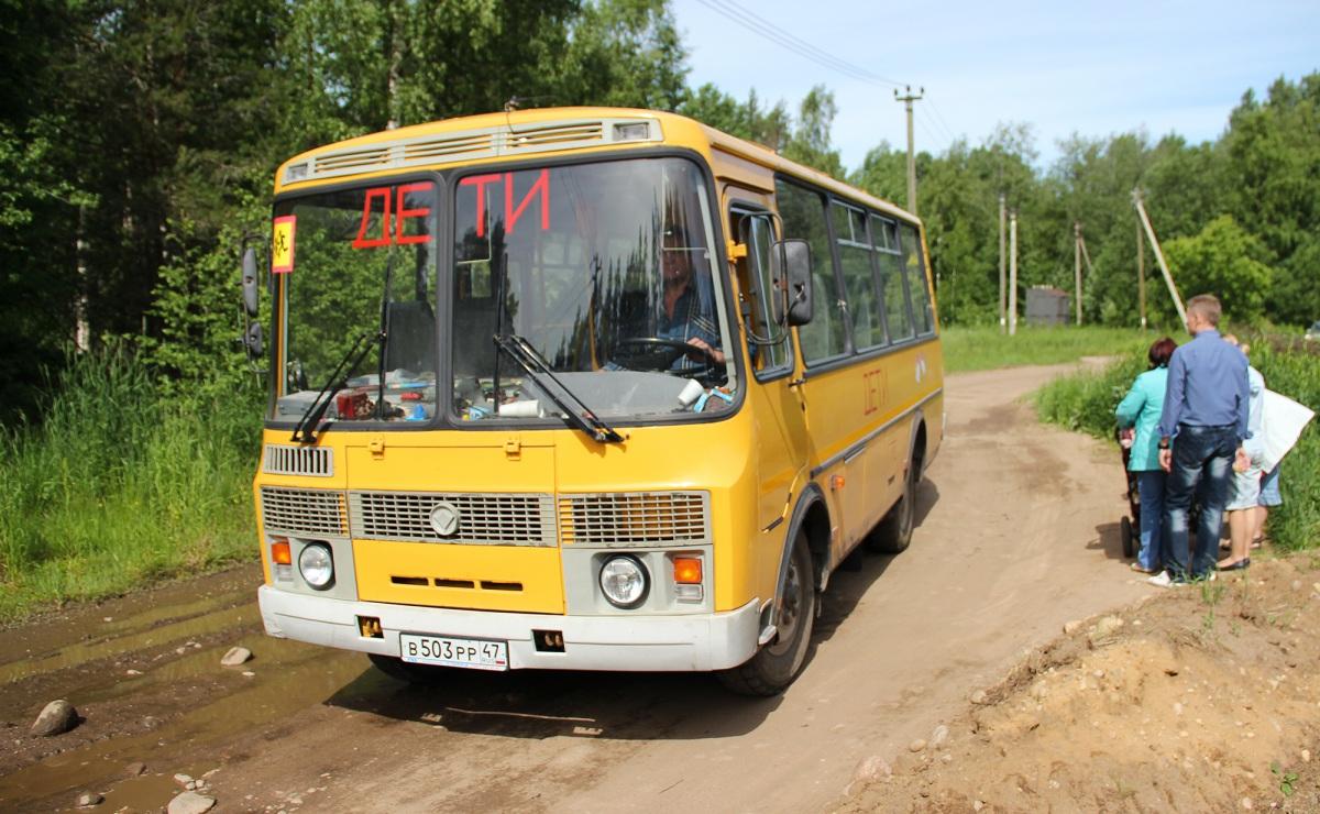 Приозерск. ПАЗ-32053-70 в503рр
