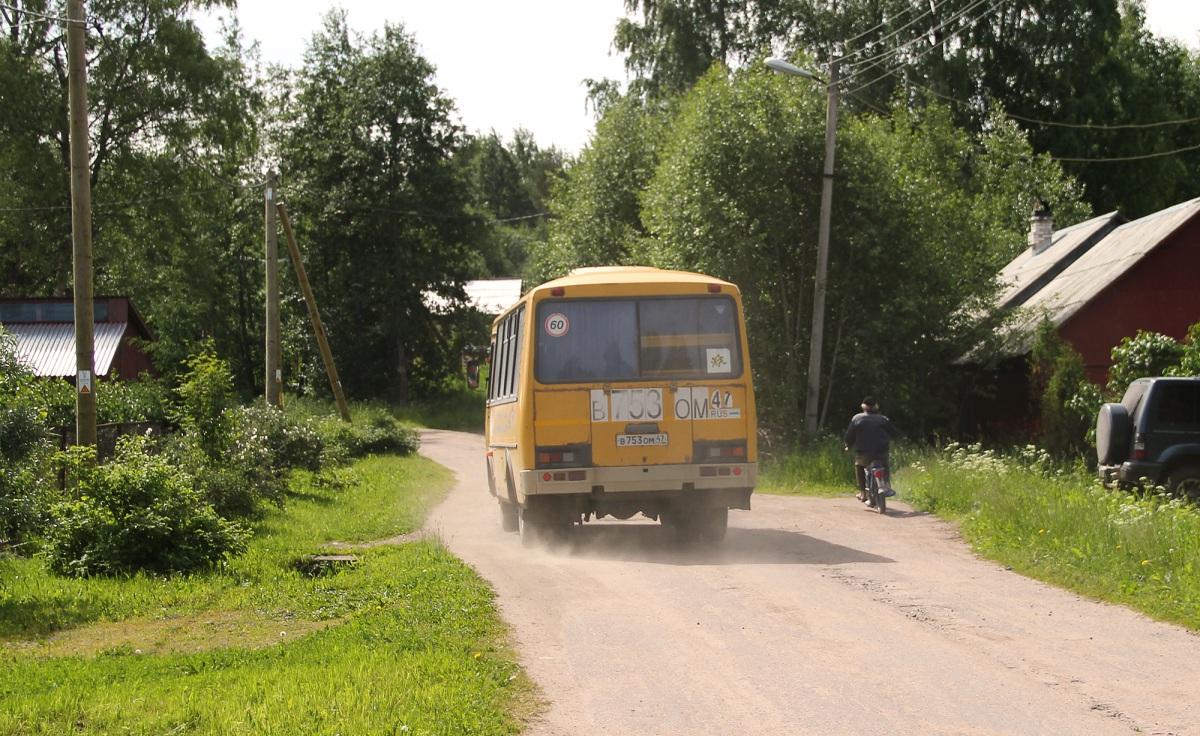 Приозерск. ПАЗ-32053-70 в753ом