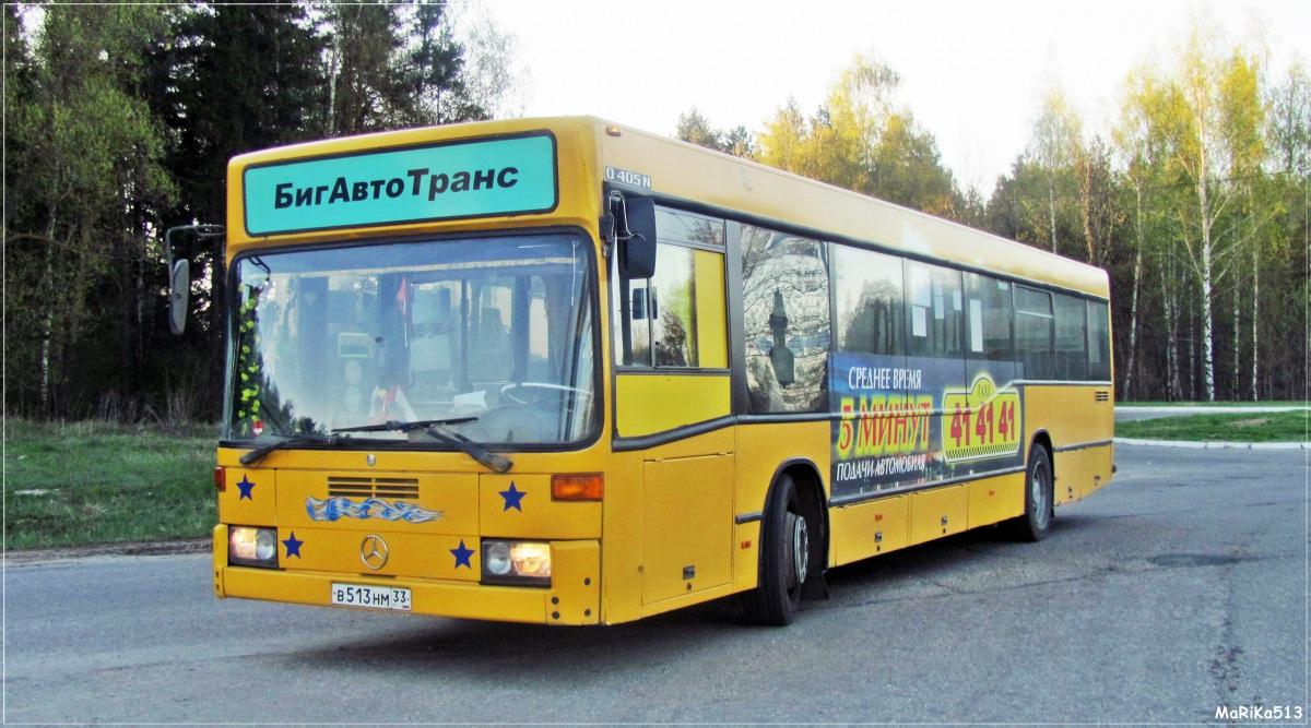 Владимир. Mercedes-Benz O405N в513нм
