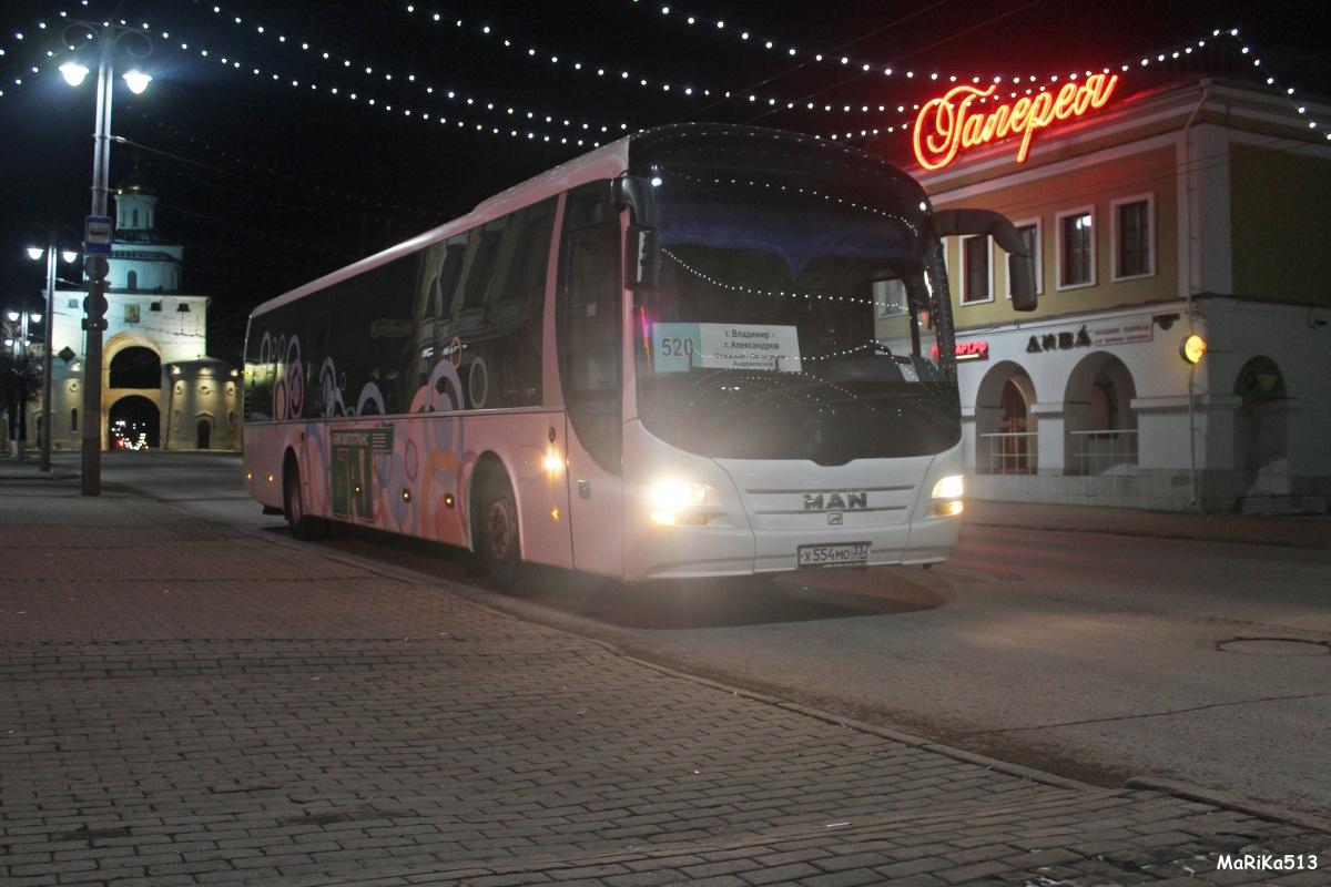 Владимир. MAN R14 Lion's Regio C х554мо